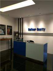 Balfour-Beatty-02.jpg