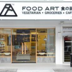food-art-grocery-cafe-usj-03.jpg